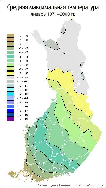 Средняя максимальная температура, январь 1971–2000 гг.