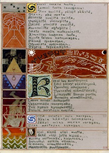 "Akseli Gallen-Kallela: Illustration sketch for the Great Kalevala, Rune I: ""Then he spake the words which follow…"""
