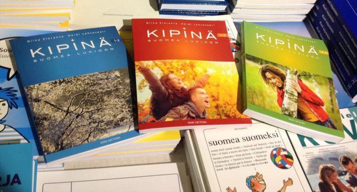 """""""Kipinä""""(火花)是针对芬兰高中生编写的系列教材,为学习芬兰语的学生提供了一个自我挑战、扩展视野的机会。"""