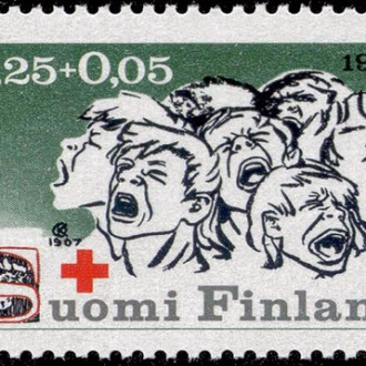 A postage stamp with an illustration of seven shouting boys.