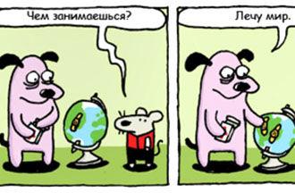 финский комикс, комикс в Финляндии, Бумфест, Йоонас Лехтимяки, Центр комиксов Финляндии, Финляндия, финский язык