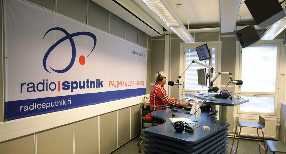 Радиостанции Москвы | Страницы Wiki | FANDOM powered by Wikia