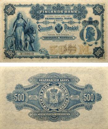 В 1860 году Финляндия получила собственную денежную единицу – финляндскую марку, которая использовалась вплоть до перехода на евро. Поскольку в те времена страна еще входила в состав Российской империи, на банкноте видна надпись на русском языке. На фото: банкнота 1898 года номиналом в 500 марок.